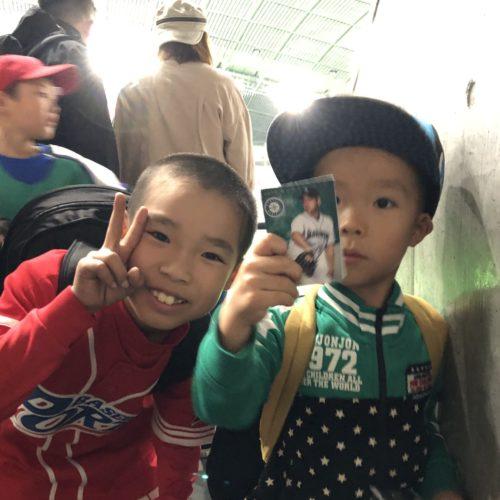 Baseball Card Boys in Sapporo